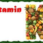 विटामिन के