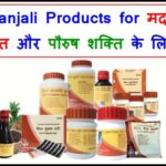 ayurvedic products by patanjali