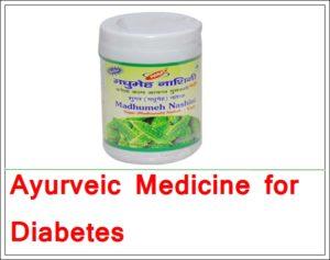 ayurvedic-medicine-for-diabetes