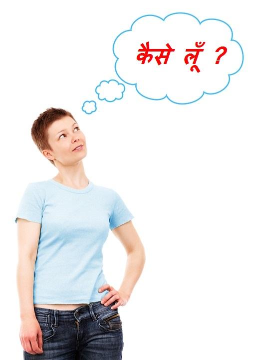 अर्जुन छाल का इस्तेमाल कैसे करें