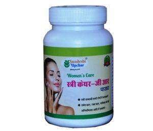 Swadeshi Stree Care Powder