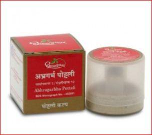 Abhragrabh Pottali
